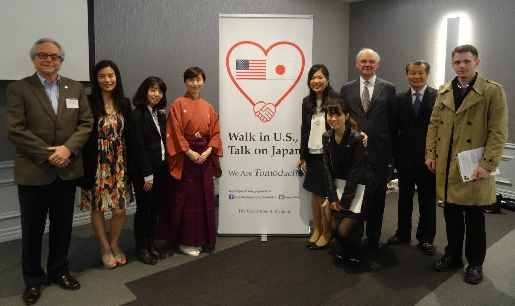 Photo Courtesy of Walk in the U.S., Talk on Japan